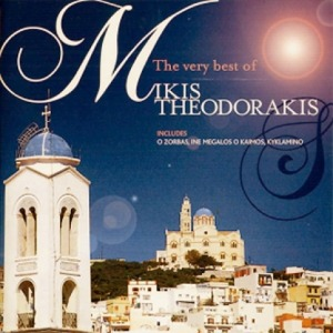 THEODORAKIS - THE VERY BEST OF